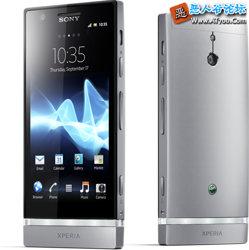 xperia-p-android-smartphone-main1.png