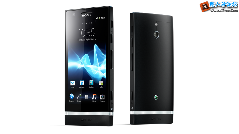 xperia-p-black-front-back-android-smartphone-940x529.png